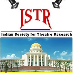 XV International Conference of  Indian Society for Theater Research
